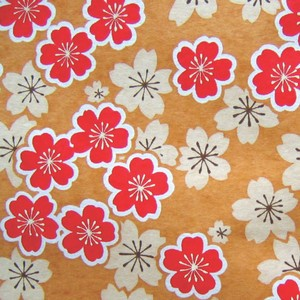 Origami Paper Pattern Free Download - Red Flower 2